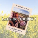 Let's go 100周年!